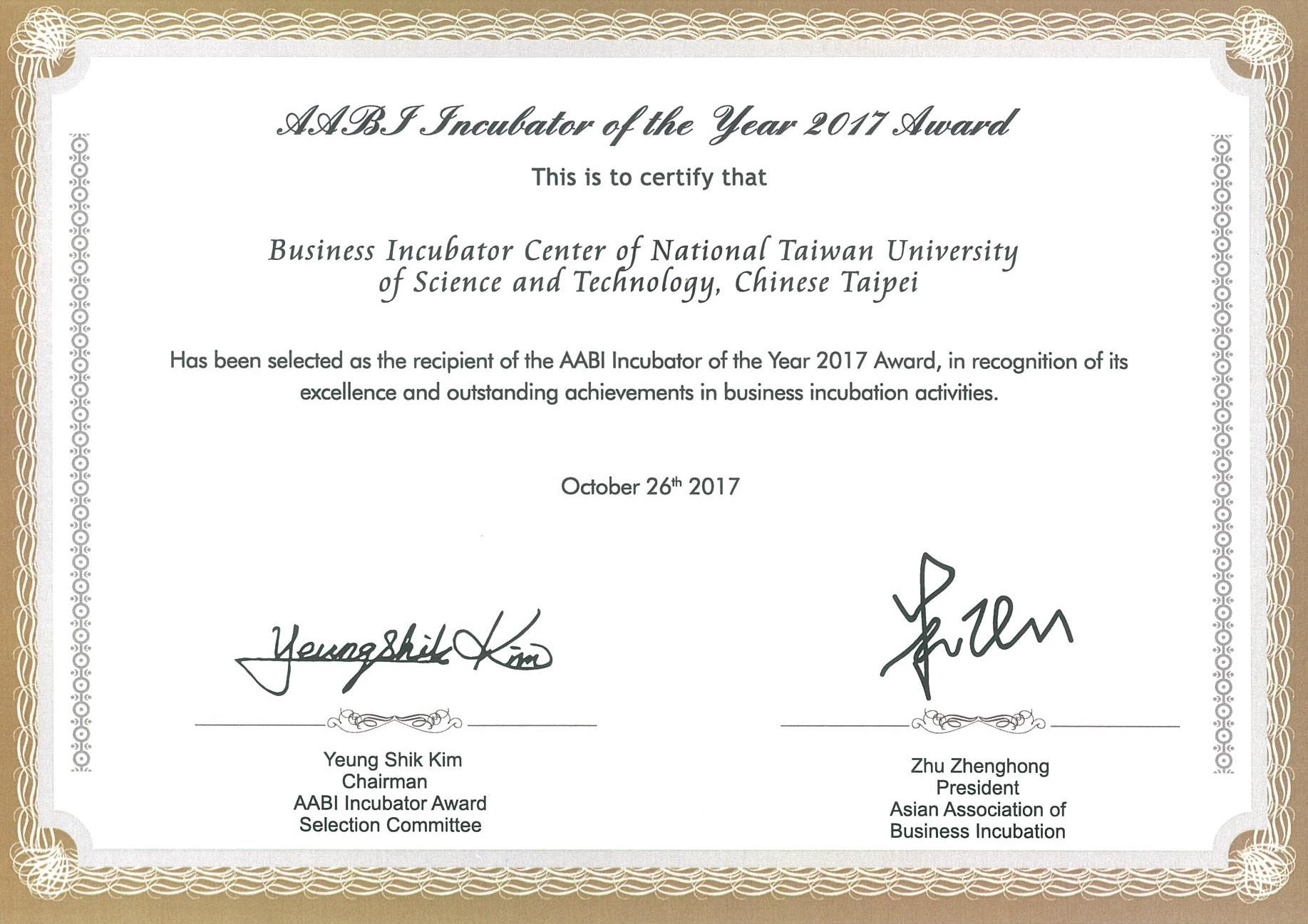 AABI Award_2017