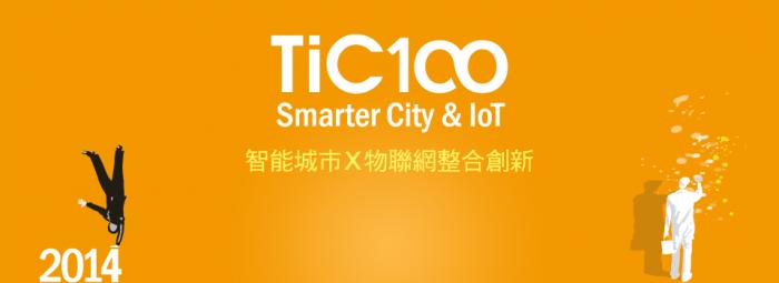 Tic100