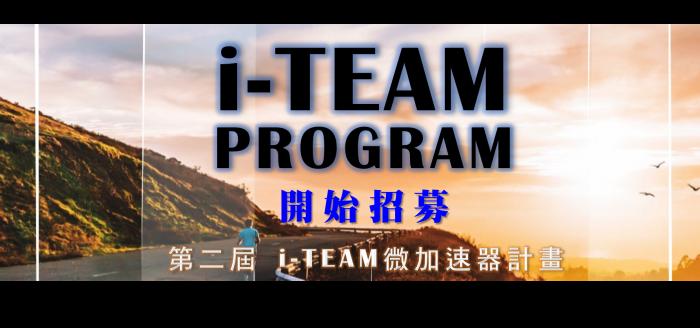 20150612說明會-Banner