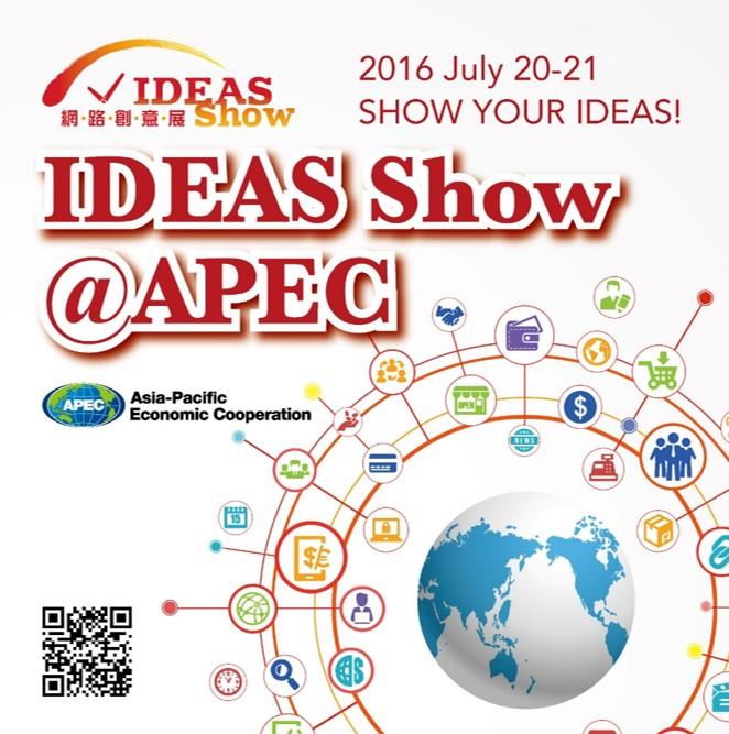 IDEAS Show APEC