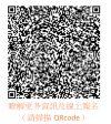 A2662E4A-7B18-45D9-A0B1-1013045C05D2