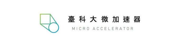 微加速器logo