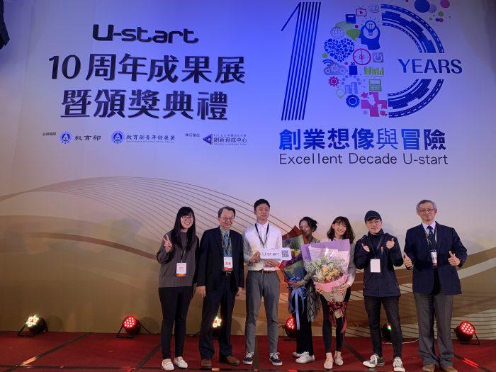 Ustart10周年頒獎典禮照片