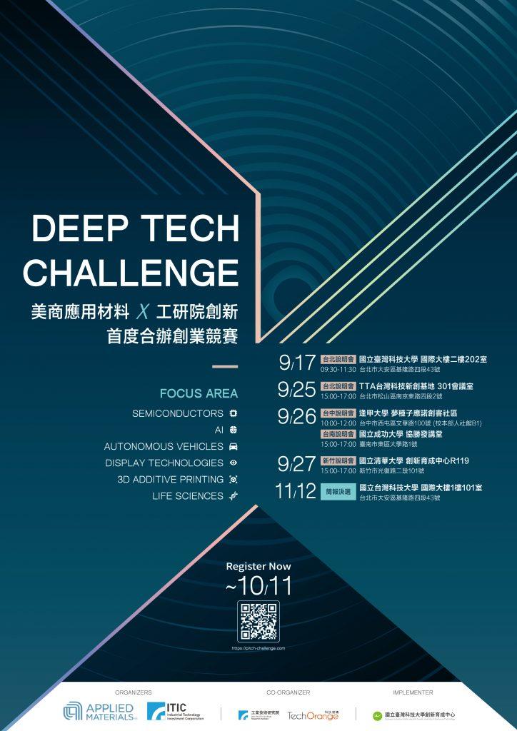 deep_A4-01