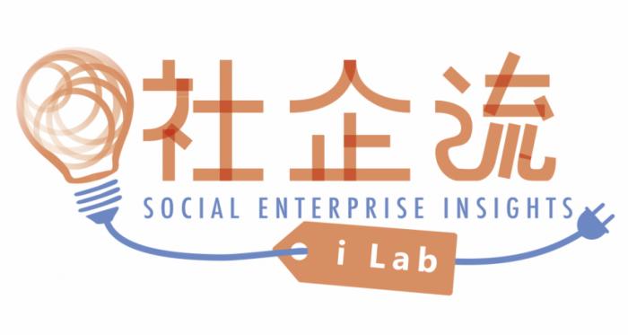 she_qi_liu_ilab-logo_0
