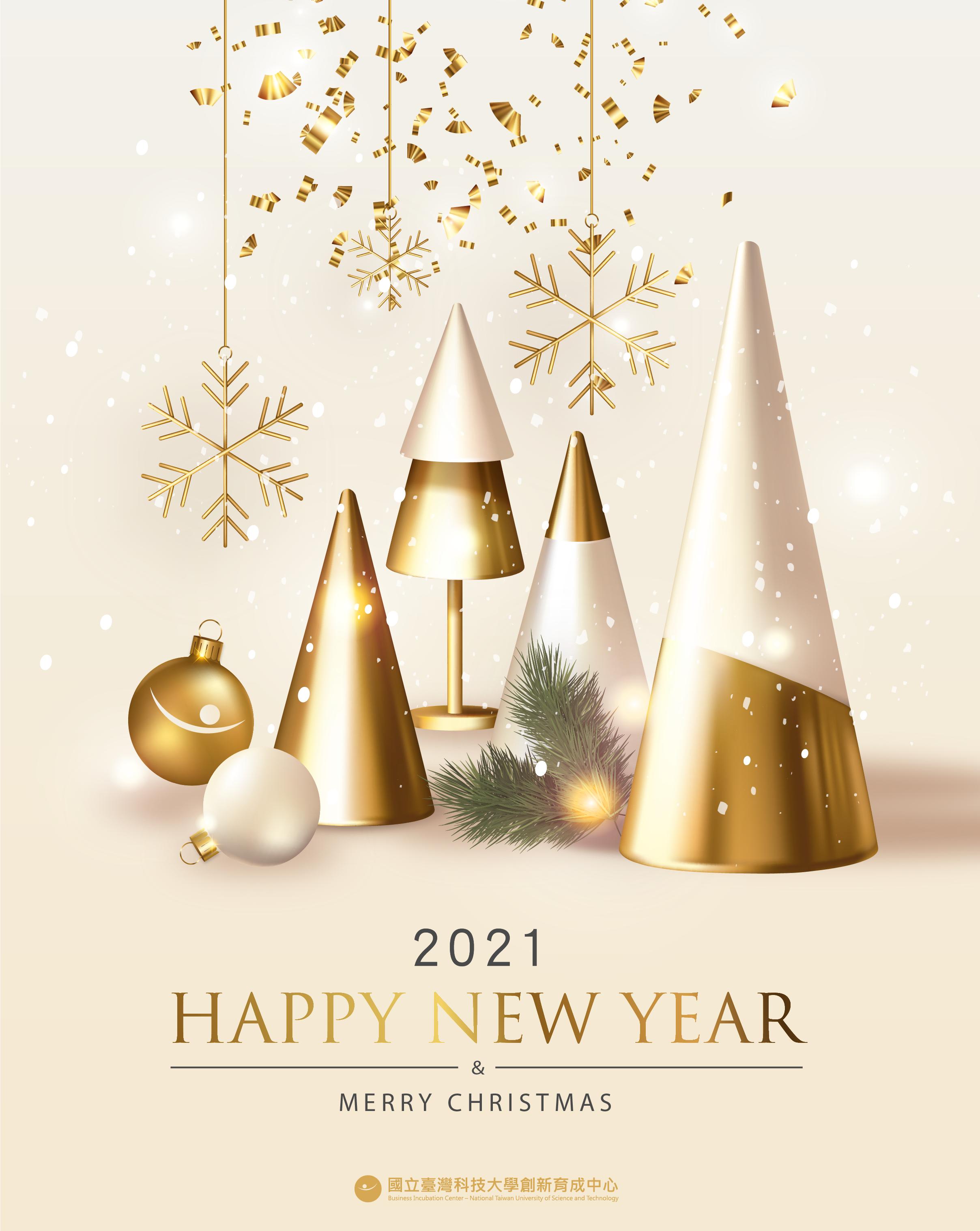 EDM_2020聖誕卡